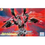 HG OO 1/144 (14) GNW-003 Gundam Throne Drei